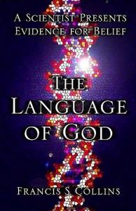 لغة الله