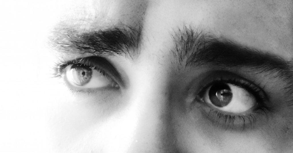 في عيون الناس