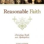 الإيمان المنطقي